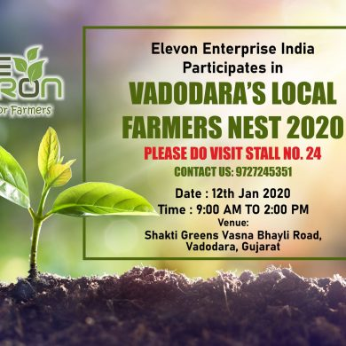 Vadodara Farmer Meet